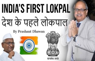 first lokpal 2019 famous facts